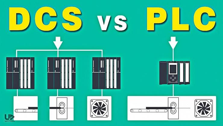 PLC و DCS