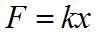فرمول نیروی اعمال شده بر فنر